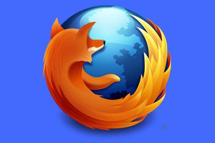 Mozilla Firefox 12 ist schneller, hat einige Bugfixes vorzuweisen und lädt Updates im Hintergrund hinunter.